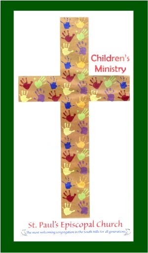 Children's Ministry brochure