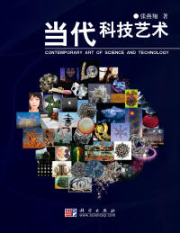 Cover of Contemporary Art of Science and Technology